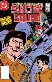 Suicide Squad (1987 - 1992) #5