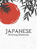 Japanese Writing Notebook