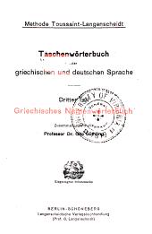 Taschenwörterbuch der griechischen und deutschen sprache ...