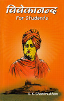 Vivekananda (For Students)