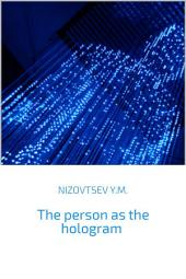 The person as the hologram