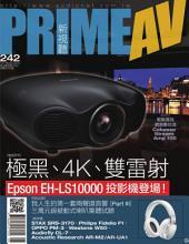 PRIME AV新視聽電子雜誌 第242期