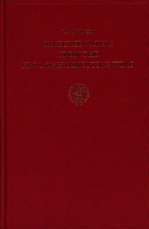 Selected Papers from the Hall of Harmonious Wind