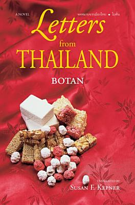 Letters from Thailand
