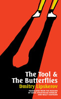The Tool   the Butterflies PDF