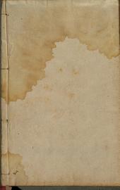 梁谿先生文集: 一八〇卷, 附錄, 第 21-30 卷