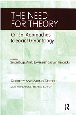 The Need for Theory