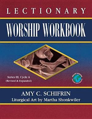 Lectionary Worship Workbook PDF