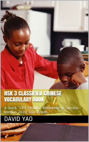HSK 3 Classified Chinese Vocabulary Book Version 2019  600 Words