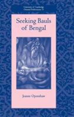 Seeking Bauls of Bengal