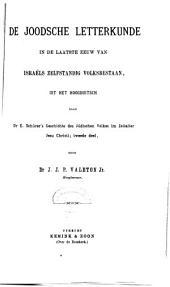 De Joodsche letterkunde in de laatste eeuw van Israëls zelfstandig volksbestaan