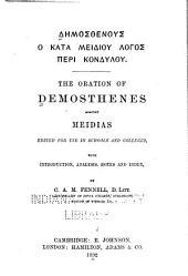 Dēmosthenous Ho Kata Meidiou Logos Peri Kondylou