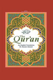 The Qur'An: An English Translation