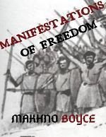 Manifestations of Freedom