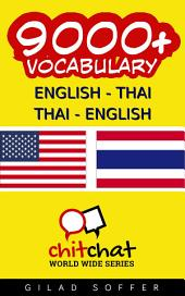 9000+ English - Thai Thai - English Vocabulary