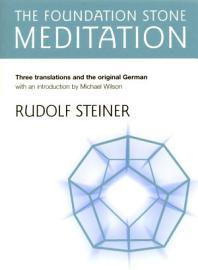 The Foundation Stone Meditation PDF