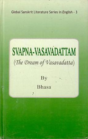 Svapna Vasavadattam  The Dream of Vasavadatta  PDF