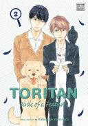 Toritan Birds Of A Feather Vol 2 Book PDF