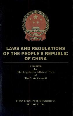 Laws and Regulations of the People s Republic of China PDF