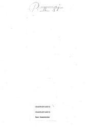 Allgemeine preußische Staats-Zeitung: 1830, [2]