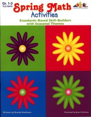 Seasonal Math Activities   Spring  ENHANCED eBook  PDF