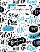 Calligraphy Paper For Beginner