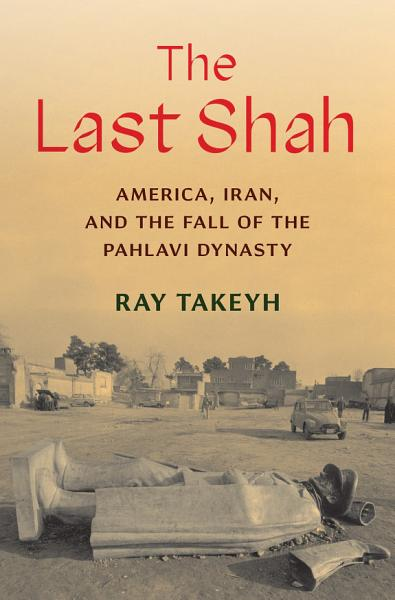 Download The Last Shah Book