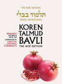 Koren Talmud Bavli, Berakhot Volume 1B, Daf 17b-34b, Noe Color