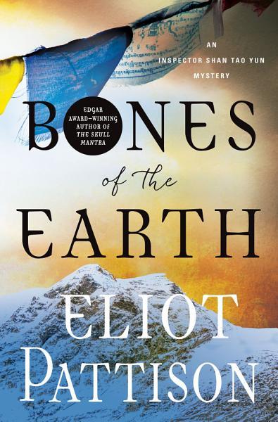 Download Bones of the Earth Book