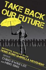 Take Back Our Future