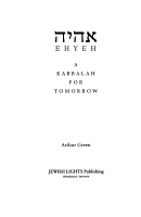 Ehyeh PDF
