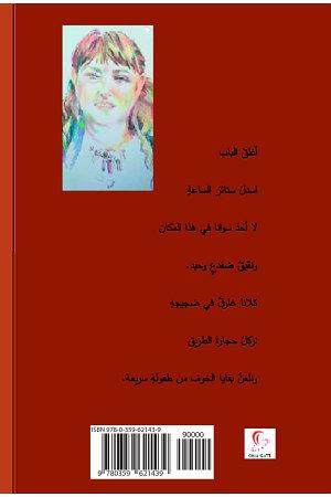 Beyzaar PDF