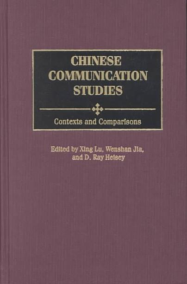 Chinese Communication Studies