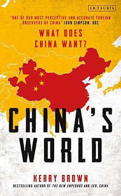 China s World
