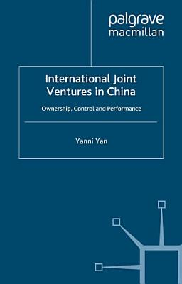 International Joint Ventures in China PDF