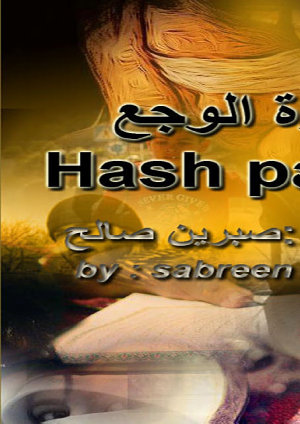 the hash of pain  PDF