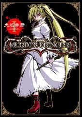 MURDER PRINCESS (1)