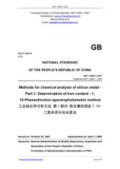 GB/T 14849.1-2007: Translated English of Chinese Standard. (GBT 14849.1-2007, GB/T14849.1-2007, GBT14849.1-2007): Methods for chemical analysis of silicon metal - Part 1: Determination of iron content - 1, 10-phenanthrolion spectrophotometric method.