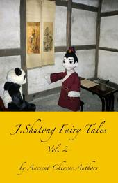J.Shutong Fairy Tales Vol.2 : Plant: by ancient Chinese authors
