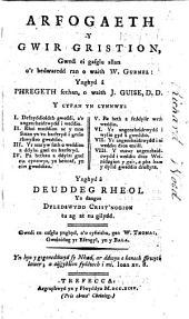 Arfogaeth y gwir Gristion, gwedi ei gasglu allan o'r bedwaredd ran o waith W. Gurnel