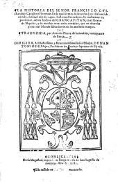 La historia. En la qual de mas de las cosas que en ella han subcedido, desde el ano de 1492. hasta nuestros tiempos (etc.)