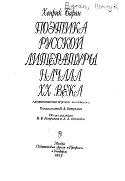 XX          PDF