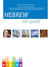 HEBREW - Let's speak! (3431) | Prolog.co.il: Here's how we speak Hebrew in Israel!