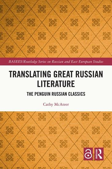 Translating Great Russian Literature PDF