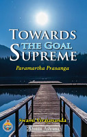 Towards The Goal Supreme PDF