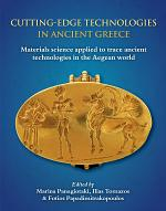 Cutting-edge Technologies in Ancient Greece