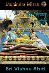 Vishnu Stuti In English Rhyme: Chants of Hindu Gods & Goddesses