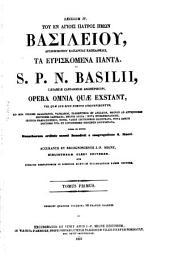 Tou en hagiois patros hēmōn Basileiou, Archiepiskopou Kaisareias Kappadokias, ta ehyriskomena panta: Volume 29
