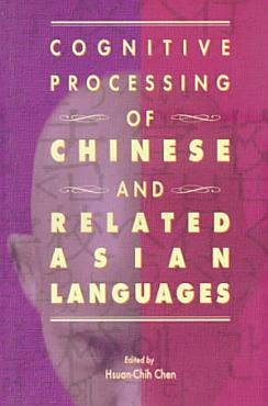 Cognitive Processing of Chinese and Related Asian Languages PDF