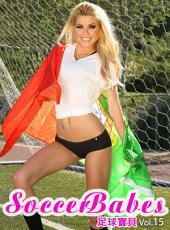Soccer Babes 足球寶貝 Vol.15